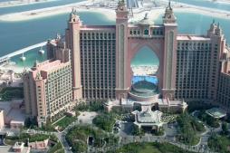 عرض خاص اطلاتنس دبي