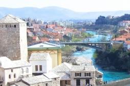 اجازة الصيف فى البوسنه